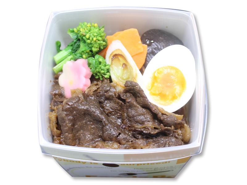 淡路産牛肉使用牛すき